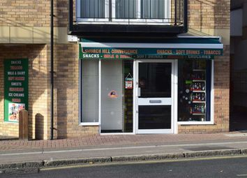 Thumbnail Retail premises to let in Church Hill, Loughton, Essex