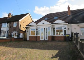Thumbnail 5 bed bungalow to rent in Coventry Road, Sheldon, Birmingham