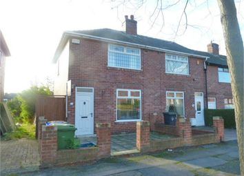 Thumbnail 2 bed end terrace house for sale in Willow Drive, Sheffield, South Yorkshire