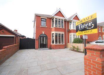 Thumbnail 3 bed semi-detached house for sale in Harrington Avenue, Blackpool, Lancashire