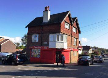 Thumbnail Commercial property for sale in Midhurst Road, Fernhurst, Haslemere