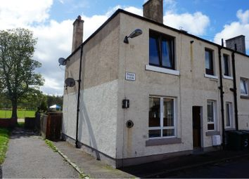 Thumbnail 2 bed flat for sale in Park View, Musselburgh