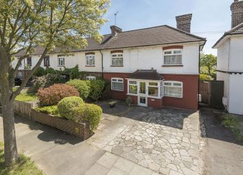 Thumbnail 3 bed end terrace house for sale in Ellison Road, Sidcup