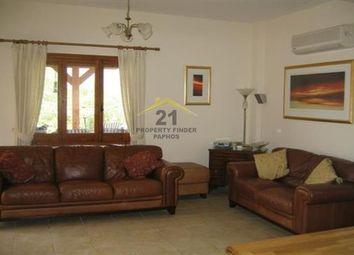 Thumbnail 3 bed villa for sale in Polis Chrysochous, Paphos, Cyprus
