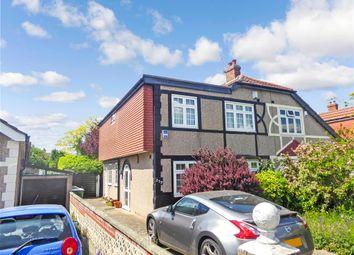 3 bed semi-detached house for sale in Burnt Oak Lane, Sidcup, Kent DA15