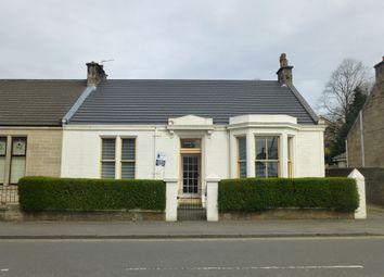 Thumbnail 3 bedroom semi-detached bungalow for sale in Kildonan Street, Coatbridge