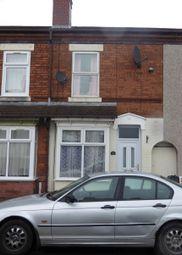 Thumbnail 2 bed terraced house for sale in Hay Road, Hay Mills, Birmingham, West Midlands