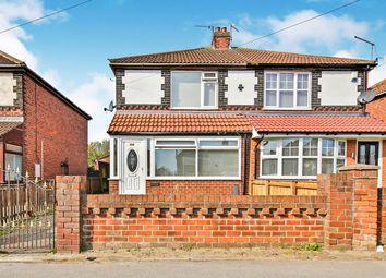 Thumbnail 2 bed semi-detached house for sale in Dixon Estate, Shotton Colliery, Durham