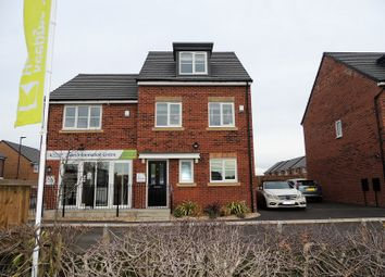 Thumbnail 3 bed semi-detached house to rent in 2 Garratt Way, Thorne
