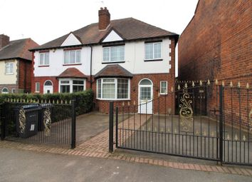 Thumbnail 3 bed semi-detached house for sale in Jiggins Lane, Birmingham