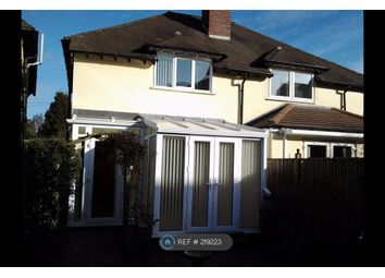 Thumbnail 2 bed semi-detached house to rent in Kerns Terrace, Stratford Upon Avon