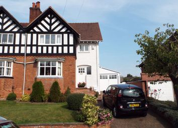 Thumbnail 3 bed semi-detached house for sale in Willow Road, Bournville, Birmingham