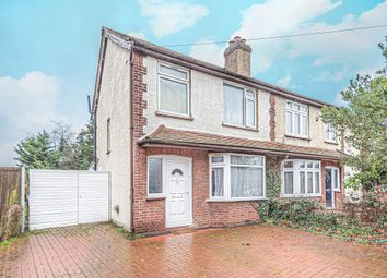 Thumbnail 3 bedroom end terrace house for sale in Sipson Road, Sipson, West Drayton, Middlesex