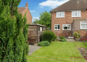 3 bed semi-detached house for sale in Walesby Lane, New Ollerton, Newark NG22