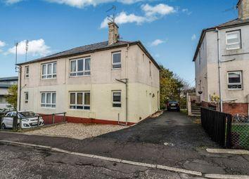 Photo of Herdston Place, Cumnock KA18