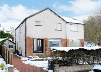 Thumbnail 5 bed detached house for sale in Newton Crescent, Dunblane