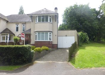 Thumbnail 3 bedroom semi-detached house for sale in Gervase Drive, Dudley