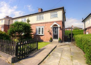 3 bed semi-detached house for sale in Brampton Gardens, Throckley, Newcastle Upon Tyne NE15