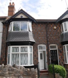 Thumbnail 3 bed terraced house to rent in Mere Road, Erdington, Birmingham