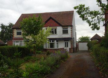 Thumbnail 3 bed semi-detached house for sale in High Lane West, West Hallam, Ilkeston