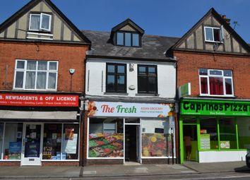 Thumbnail 1 bed flat for sale in Bartholomew Street, Newbury