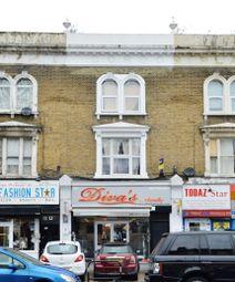 Thumbnail Studio for sale in Barking Road, Plaistow, London