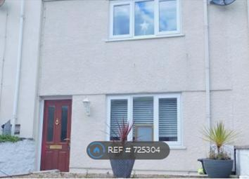 2 bed terraced house to rent in Gough Road, Ystalyfera, Swansea SA9