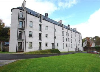 Thumbnail 2 bedroom flat for sale in Ferry View, 280 Station Road, Blantyre
