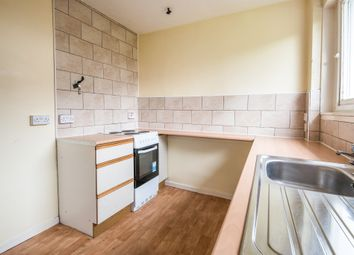 Thumbnail 1 bed terraced bungalow for sale in Flax Road, Uddingston, Glasgow