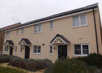 Thumbnail 2 bed property to rent in Primrose Lane, Impington, Cambridge