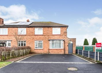 Thumbnail 3 bed semi-detached house for sale in Levett Road, Lichfield