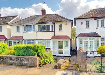 Thumbnail 2 bed semi-detached house for sale in Slaithwaite Road, West Bromwich, West Midlands