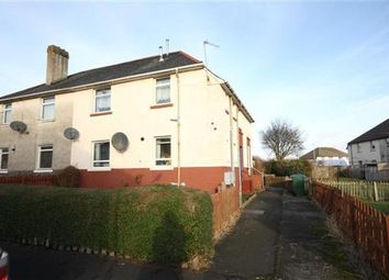 Thumbnail 2 bed end terrace house for sale in Manson Avenue, Prestwick