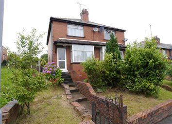 Thumbnail 2 bed semi-detached house to rent in Old Road, Churwell
