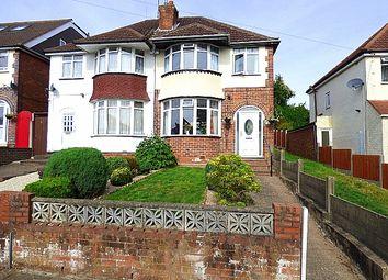 Thumbnail 3 bedroom semi-detached house for sale in Dockar Road, Northfield