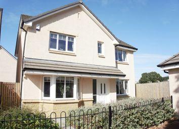 Thumbnail 4 bedroom detached house for sale in Plot 26 Cairngorm, Oaktree Gardens, Alloa Park, Alloa, Stirling