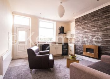 Thumbnail 2 bed end terrace house for sale in Intake Road, Fagley, Bradford