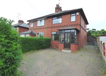 Thumbnail 2 bed semi-detached house for sale in Priory Lane, Penwortham, Lancashire