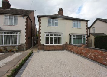 Thumbnail 2 bed semi-detached house for sale in Ashby Road, Stapleton, Leicester