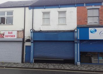 Thumbnail Commercial property for sale in Freeman Street, Grimsby