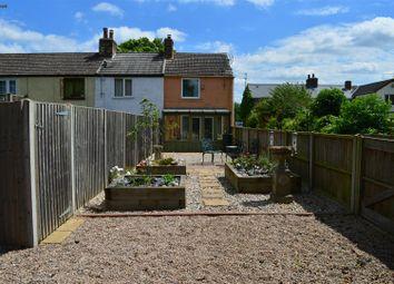 Thumbnail 2 bed end terrace house for sale in Craske Lane, Terrington St. Clement, King's Lynn