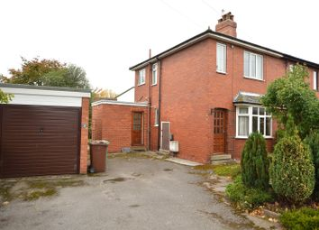 Thumbnail 2 bedroom semi-detached house for sale in Lynnfield Gardens, Scholes, Leeds, West Yorkshire