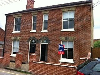 Thumbnail 2 bedroom property to rent in Fair Close, Beccles