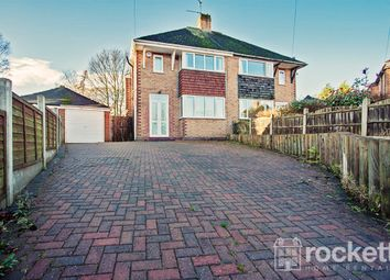 Thumbnail 3 bed semi-detached house to rent in Clumber Grove, Clayton, Newcastle-Under-Lyme