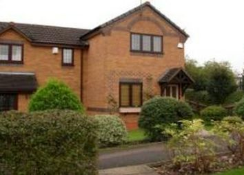 Thumbnail 2 bedroom end terrace house to rent in Somerset Close, Tamworth