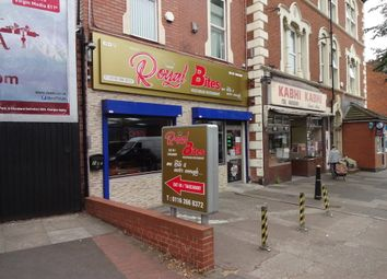 Thumbnail Commercial property for sale in Melton Road, Leicester, Leicestershire