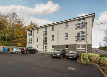 Thumbnail 2 bed flat for sale in Littlemill Court, Bowling, West Dunbartonshire