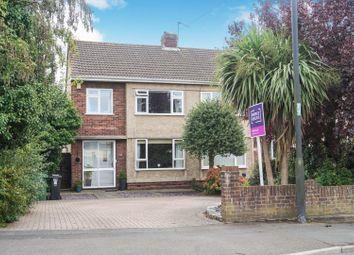 Thumbnail 3 bedroom semi-detached house for sale in Badminton Road, Coalpit Heath