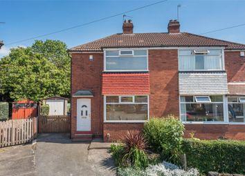 Thumbnail 3 bedroom semi-detached house for sale in Parkland Gardens, Leeds, West Yorkshire
