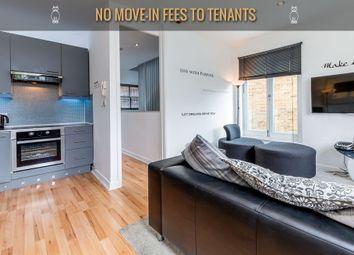 2 bed maisonette to rent in Penton Street, London N1